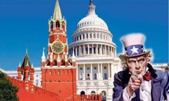 Кто в ответе за враждебное отношение Америки к России?
