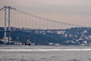 В Средиземное море вошли российские корабли