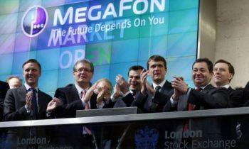 Крупные российские компании возвращаются домой