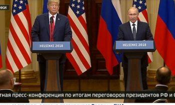 Путин и Трамп договорились о конструктивном диалоге