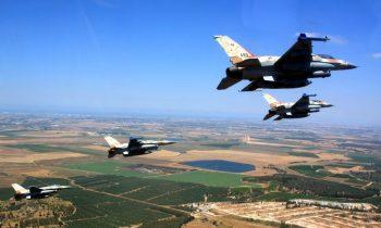 Сирия: Израиль нанес ракетный удар по САА в районе авиабазы «Найраб»