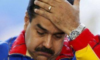 Власти Венесуэлы решили не взимать НДС с продовольствия и лекарств