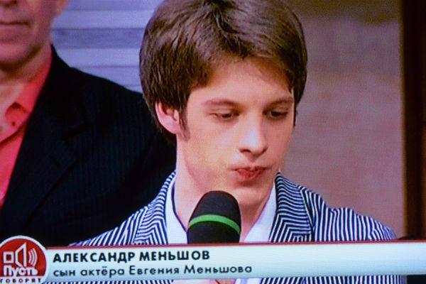 Александр, сын Евгения Меньшова, 2012 год