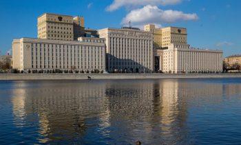 Минобороны РФ отвергло обвинения США в нарушении ДРСМД
