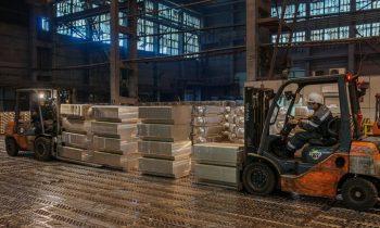 СМИ: «РусАл» может закрыть завод в Армении из-за санкций США