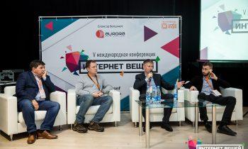 Смарт-города, умный транспорт и инновации для ЖКХ: что обсуждали на конференции «Интернет вещей»