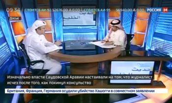 Мухаммед бен Салман — Саддам Хусейн Саудовской Аравии?