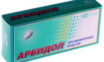 Лучшие лекарства от гриппа? Список препаратов от простуды, которые вам не помогут!