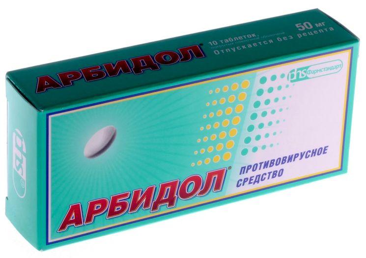 Антивирусный препарат-ингибитор Арбидол