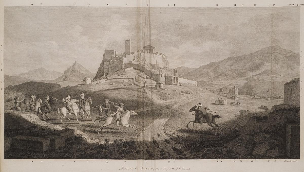 Какой след в истории оставил «персидский мусор»