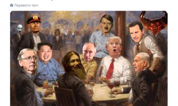 Нелепая картина с Трампом породила множество фотожаб