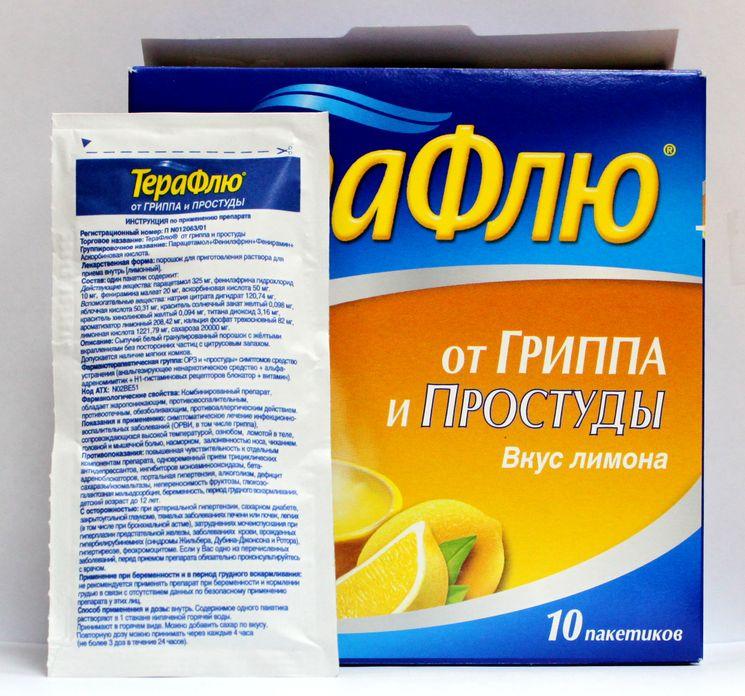 Средство для лечения гриппа и простуды Терафлю