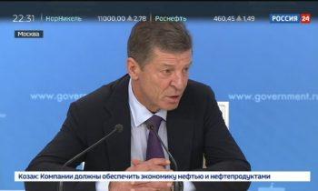 Правительство РФ договорилось с компаниями о заморозке цен на бензин