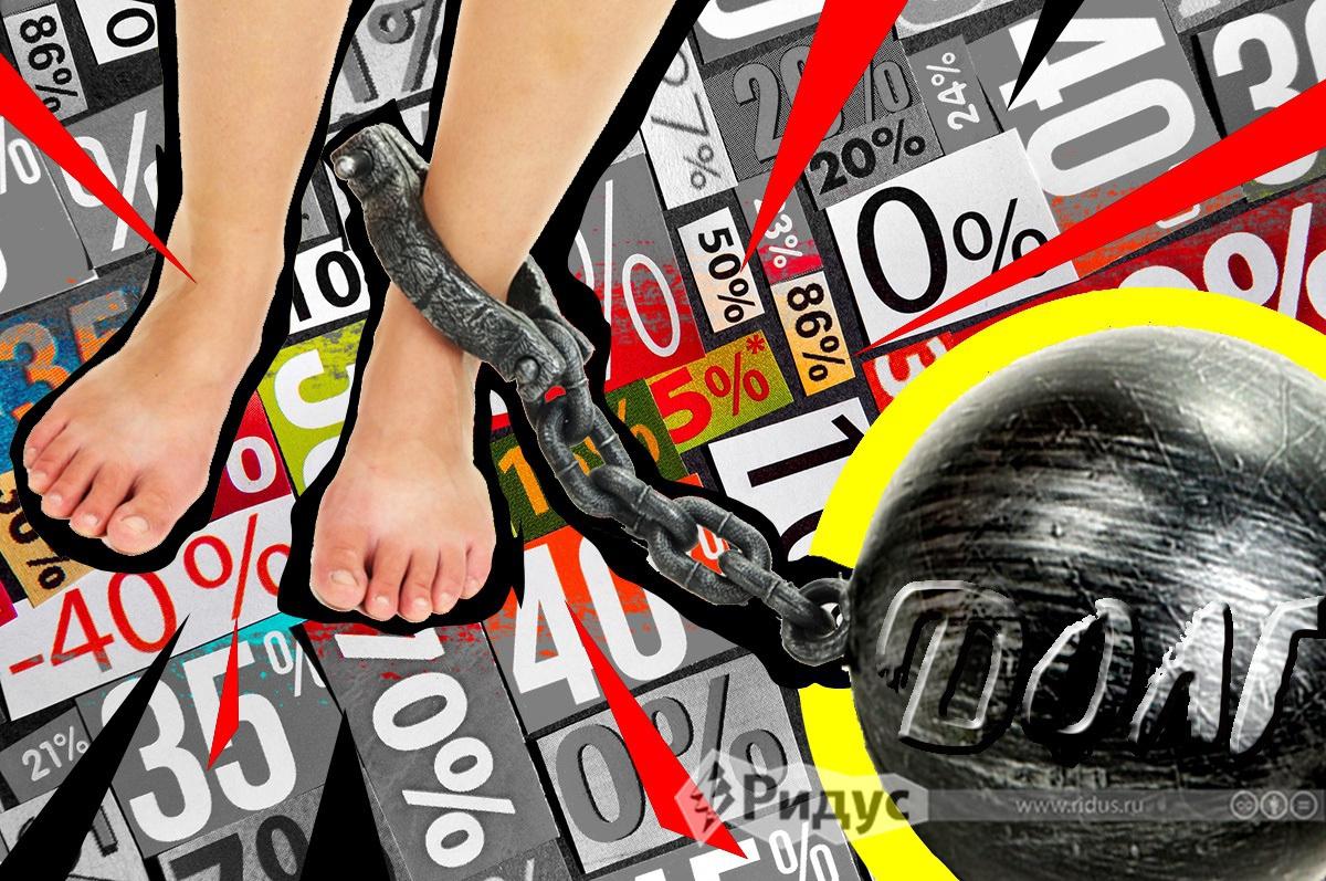 Микрофинансовым организациям запретят выбивать деньги из должников