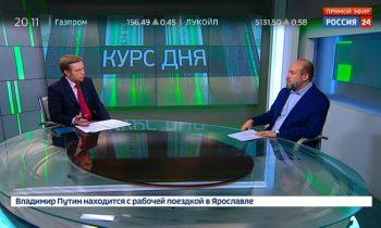Курс дня. Чем успокоится рынок: хладнокровие ЕЦБ и сомнения Банка России