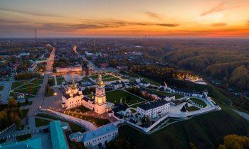 Тобольск с высоты: фотоистория бывшей столицы Сибири