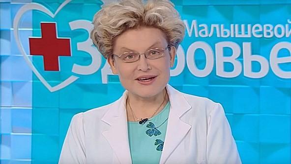 Елена Малышева рассказывает о здоровье более 20 лет
