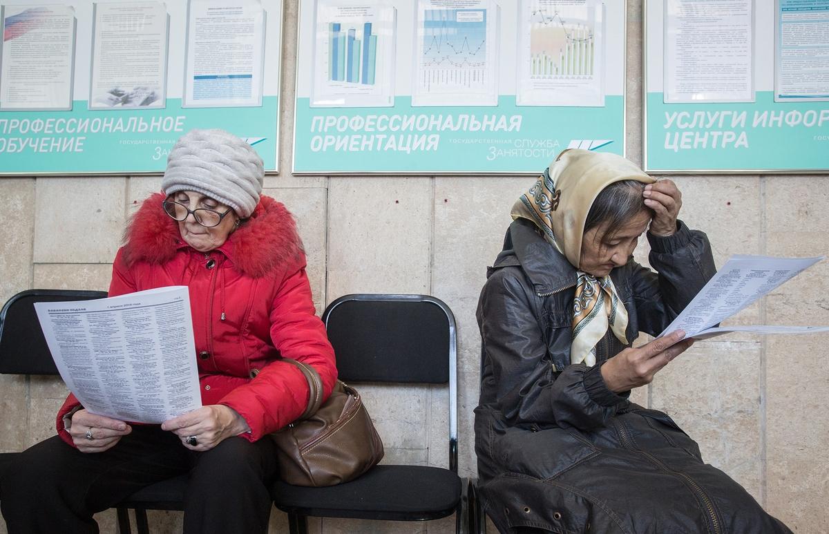 Россияне больше не верят в свое светлое финансовое будущее