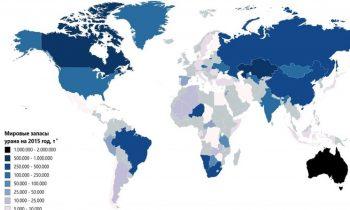 Запасы урана в странах мира и его добыча из морской воды