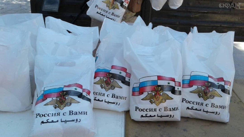 Сирия: военные РФ провели гуманитарную акцию в провинции Дамаск