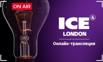 Не пропустите видеотрансляцию с  ICE London на сайте Slotegrator