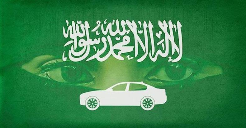 Саудовскиме женщинам разрешили водить автомобили, но еще осталось семь важных вещей, которые им строжайше запрещено делать