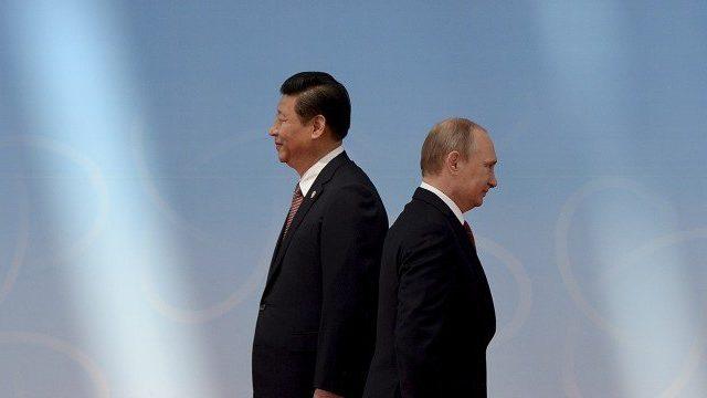 Большая евразийская игра и будущее китайско-российского альянса