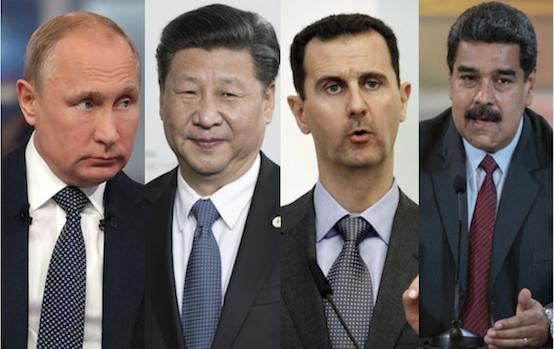 Объединенный фронт Путина, Си, Асада и Мадуро против американского гегемона