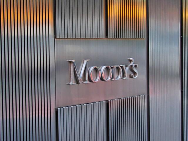 Moody's снизило кредитный рейтинг Турции