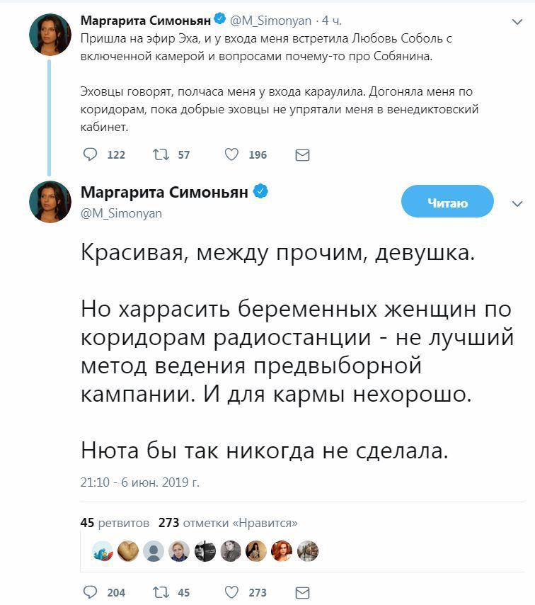 МЧС предупредило москвичей о сильной жаре
