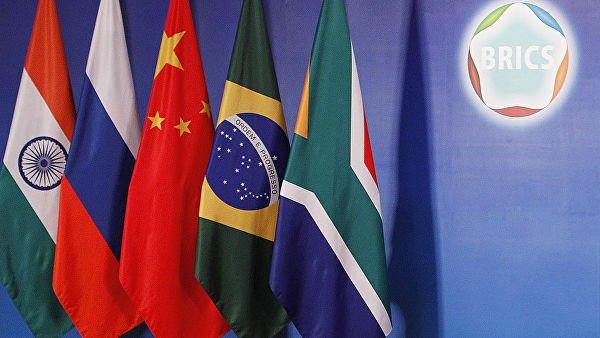 На повестке дня переговоров стран БРИКС в Бразилии стоит вопрос противодействия однобокости Запада