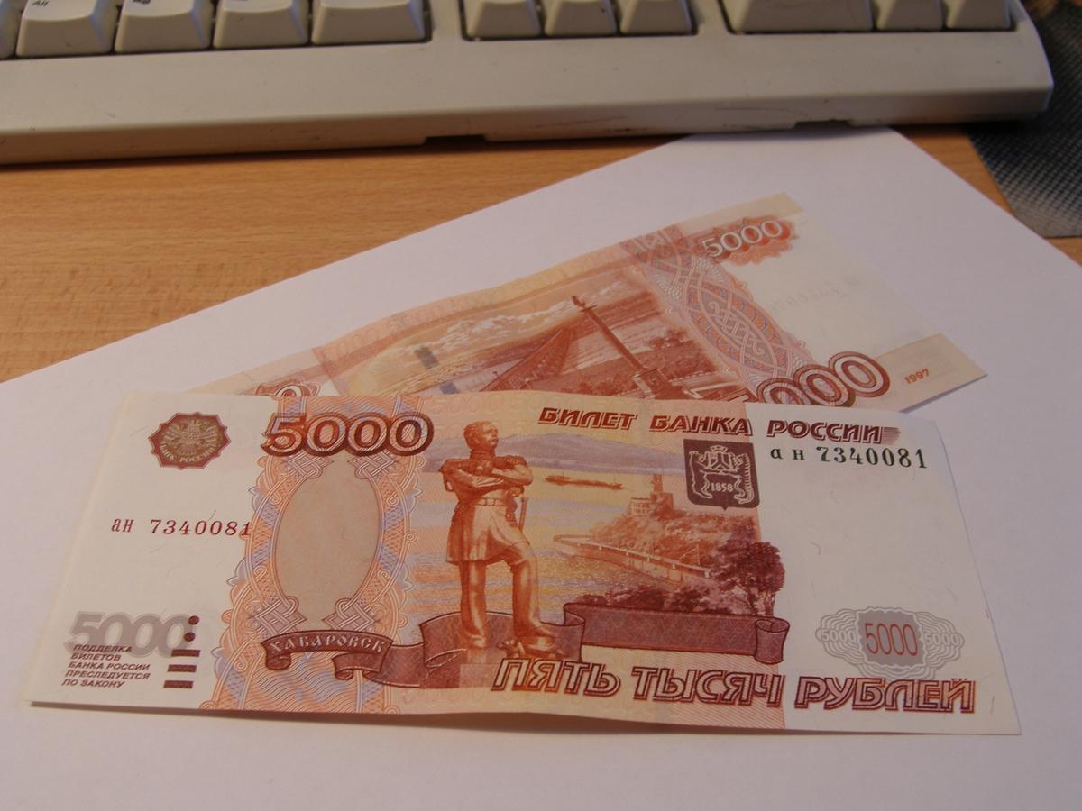 Нереальный рост: что будет с доходами россиян в этом году