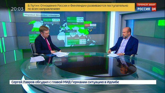 Курс дня. Пока Трамп, одержимый Китаем, пытается уничтожить Федрезерв, рублю предстоит выдержать испытание дешевой нефтью