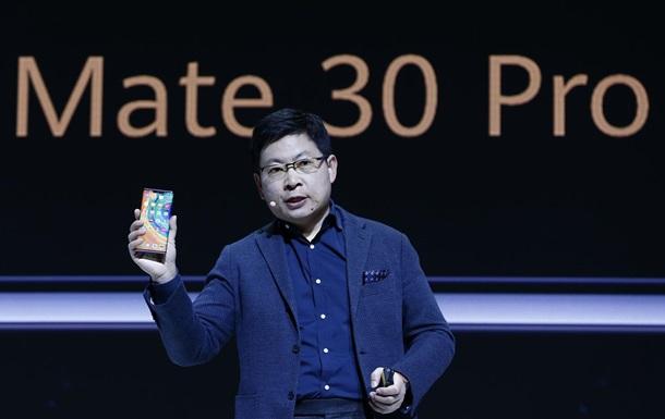 Huawei представила Mate 30 и 30 Pro без Google