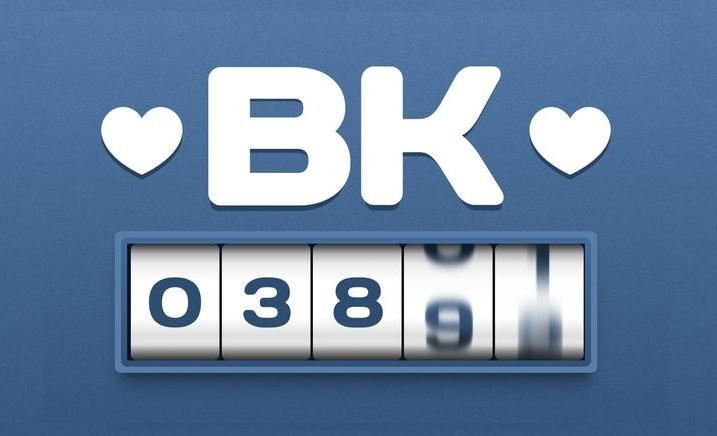 Как стать популярнее вКонтакте
