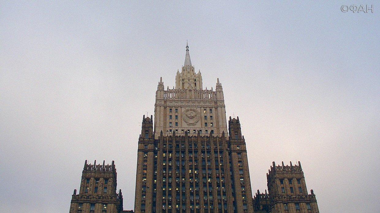 Замглавы МИД РФ выразил надежду на нормализацию отношений с Грузией