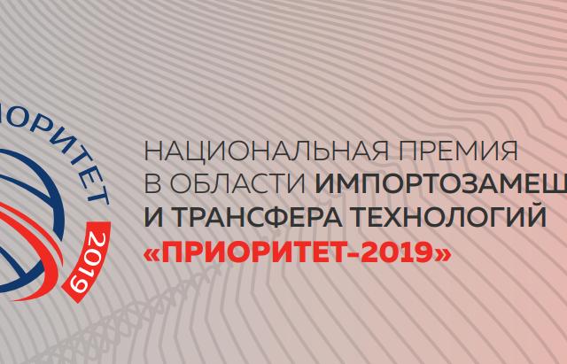 Татарстан стал лидером медиарейтинга по теме импортозамещения в октябре