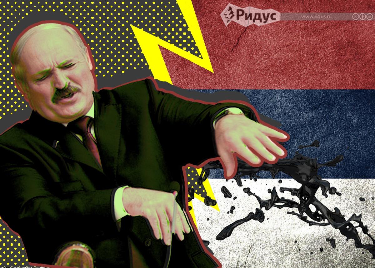 Белоруссия отказалась от российских денег