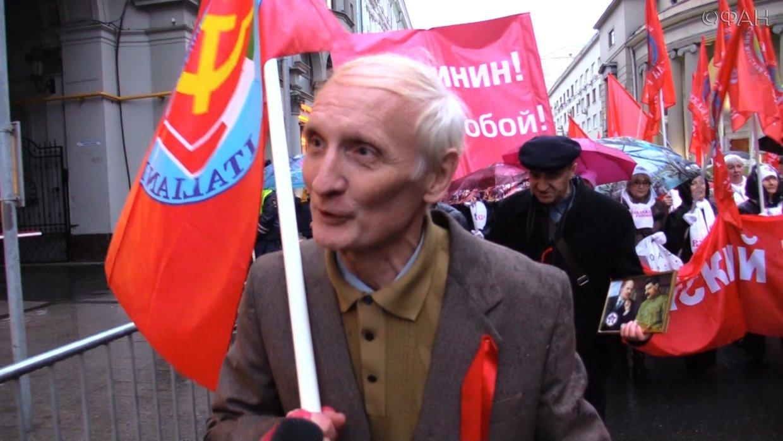 Годовщину Октябрьской революции отметили демонстрацией. ФАН-ТВ