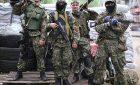 В Парламенте Германии нет достоверных сведений о присутствии российских войск на Донбассе