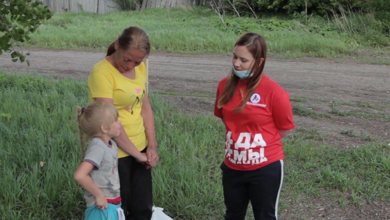 Омские волонтеры помогают оставшейся без магазина деревне. ФАН-ТВ