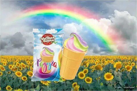 Почему радуга стала главной темой мемов недели