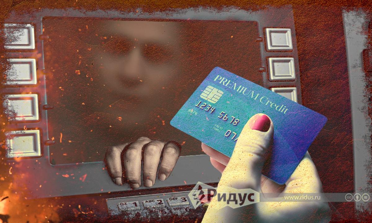 Самоизоляция обернулась валом краж с банковских карт, и это только начало