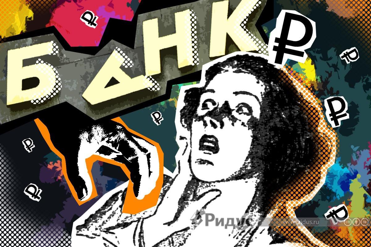 Азбука мошенничества: как «кидают» сбанковскими картами