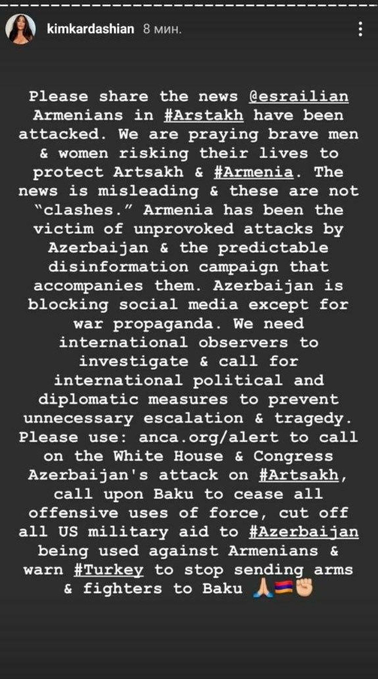 Кардашьян призвала подписчиков помочь предотвратить войну в Карабахе