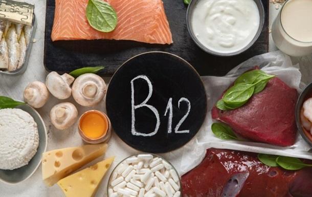 Дефицит витамина В12: признаки и влияние на жизнедеятельность