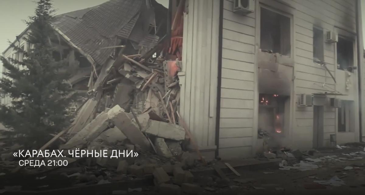 Главреду российского телеканала посыпались угрозы из-за фильма оКарабахе
