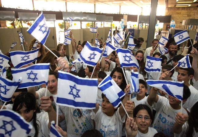 Как получить гражданство Израиля?