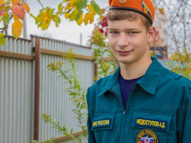 Школьник из Тверской области получил медаль МЧС за спасение тонущих детей