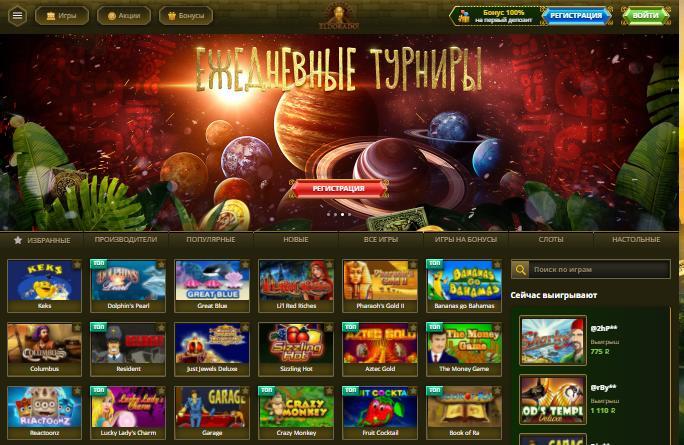 Щедрые слоты и гибкий интерфейс – только в казино Эльдорадо!
